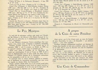 1 1895 Palmarès Benoist 5