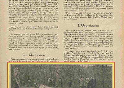 1 1926 11 11 Coupe de l'Armistice Amilcar CGSS Jeuffrain 1er Médaille de Vermeille. 1