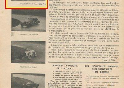 1936 20 09 Coupe d'Automne, C.A. Martin Simca-Fiat 3ème des 1100. Pollédry Alfa 1er des 2000 et 2ème au Critérium. La Coupe de Vitesse 1100, Grignard, Blot et Mestivier. 8