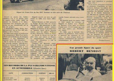 1947 Hommage à R.Benoist l'Automobil 2
